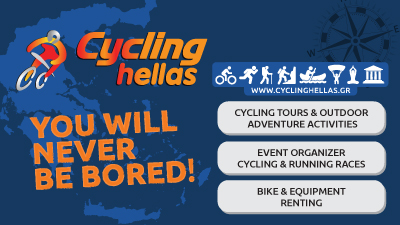 Cycling Hellas